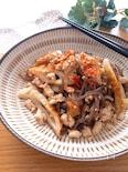ヘルシー食材で大満足おかず♡鶏ひき肉とちくわと糸こんの炒め物