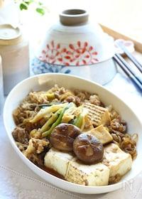 『【献立いろいろつゆ】味付け簡単!肉豆腐』