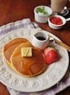 朝食に!ニンジン&ヨーグルト入りヘルシーパンケーキ