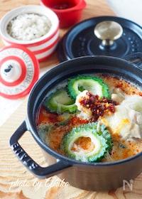 『☆10分でスープ☆鶏手羽元とゴーヤの豆乳まろやか坦々スープ☆』