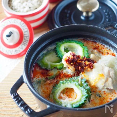 ☆10分でスープ☆鶏手羽元とゴーヤの豆乳まろやか坦々スープ☆
