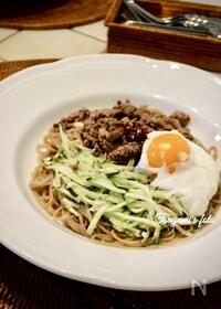『夏はやっぱり韓国料理!温泉たまごでいただく冷やしビビン麺』