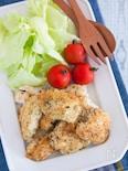 ハーブ香る鶏肉のパン粉焼き