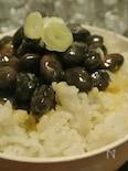 自家製黒豆納豆