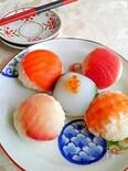 カラフル♪ひとくち手まり寿司