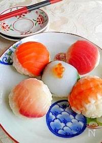 『カラフル♪ひとくち手まり寿司』
