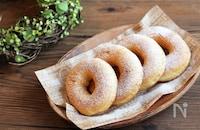 ホットケーキミックス&フライパンで作るふわふわドーナツ