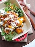 かぼちゃとベーコンナッツのチーズドレッシングサラダ。