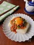 納豆キムチからみ餅