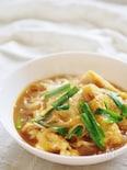 豆腐と春雨のカレースープ