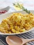 トウモロコシとジャガイモの卵炒め