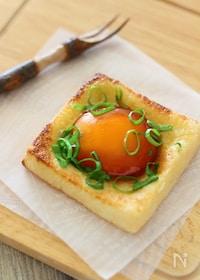 『うすあげ卵黄漬け焼き』