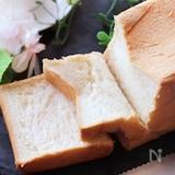 ふわふわやわらか~い♡はちみつミルクバターのとろける生食パン