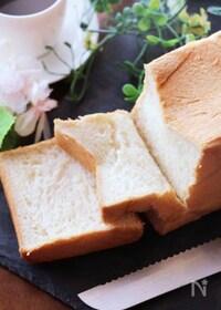 『ふわふわやわらか~い♡はちみつミルクバターのとろける生食パン』