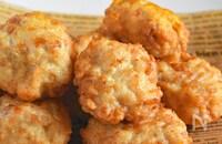 【大豆ミートと鶏むね肉】ヘルシーチキンナゲット