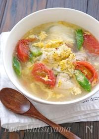 『*鶏肉とトマトのうま塩春雨スープ*』