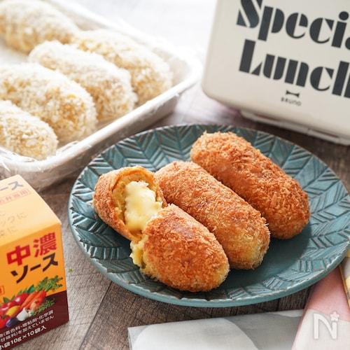 【お弁当・作り置きおかず】チーズINカレーコロッケ。