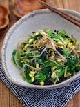 *豆もやしと小松菜としらすと海苔のナムル風*