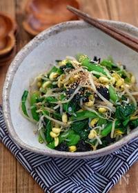 『*豆もやしと小松菜としらすと海苔のナムル風*』