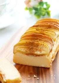 『チーズが濃い☆アップルチーズケーキ』