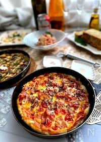 『余ったお餅で「もちピザ」!トマト&ベーコン』