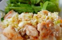 【塩レモンだれの鶏肉さっぱり炒め】酸味で食欲を刺激しよう😋