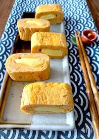 『【チーズおかかのたまご焼き】お弁当、おつまみに』