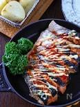 子供ウケ抜群!鮭とキムチの挟み焼き〜ベイクドポテト添え〜