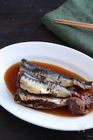 圧力鍋で骨まで食べられる!いわしの梅煮(梅干しの種使用)