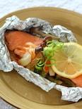 甘塩鮭のホイル蒸し~燻製バター+しょう油