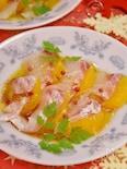 鯛とオレンジのカルパッチョ