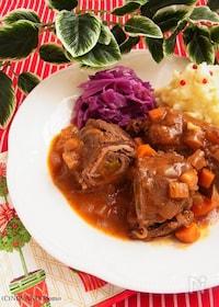 『ひと鍋ドイツ料理 * 牛肉ロールの煮込み リンダールラーデン』