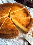 混ぜて焼くだけ☆超濃厚ベイクドチーズケーキ