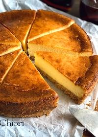 『混ぜて焼くだけ☆超濃厚ベイクドチーズケーキ』