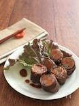 牛肉の野菜巻き赤ワイン風味