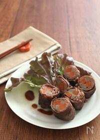 『牛肉の野菜巻き赤ワイン風味』