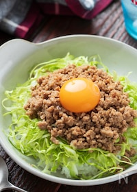 『ピリ辛♡肉味噌キャベツ丼【#冷凍保存#レンジ#ランチ】』