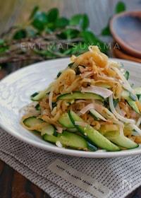 『コラーゲンで美肌効果*クラゲときゅうりともやしの中華サラダ*』