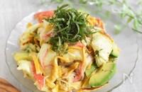 モッツァレラチーズで新感覚!冷やし中華風サラダ