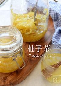 『柚子茶』