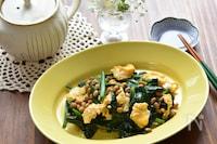 マヨ炒めで美味さUP!ほうれん草と納豆の卵炒め