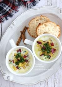 『さつまいもの食べるスープ』