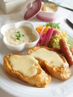 チーズソースの、塩味のフレンチトースト
