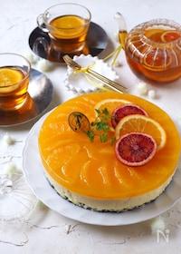 『爽やか!オレンジ・ムースケーキ【簡単・火を使わない】』