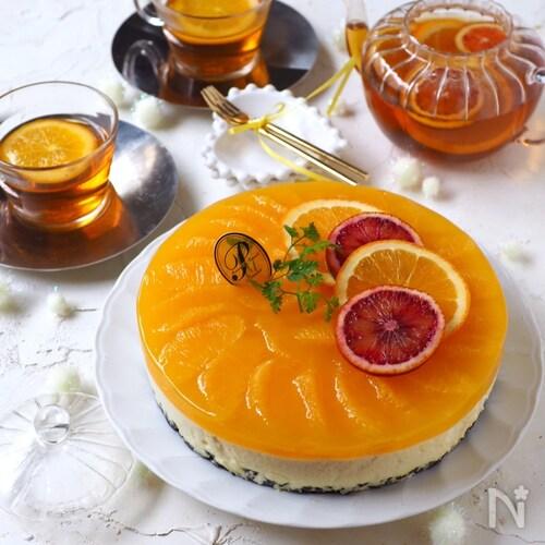 爽やか!オレンジ・ムースケーキ【簡単・火を使わない】