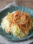 【5分・あと1品】抱えて食べたいハムとキャベツのサラダ。