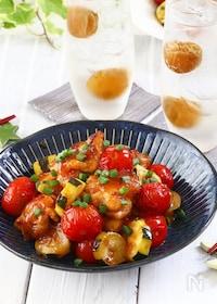 『鶏もも肉とズッキーニとトマトのさっぱり甘辛梅てりやき』