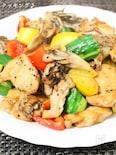 鶏肉と彩り野菜のペッパーマヨポン酢炒め