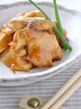 鶏胸肉の蒲焼風