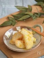 長芋の素揚げカレー風味